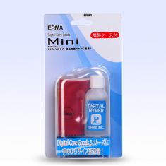 爱尔玛(ERMA)便携式清洁套装 相机保养 养护套装 便携套装 相机清洁养护